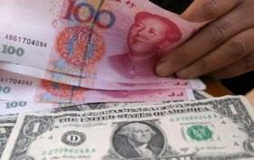 Все деньги Китая в руках государства