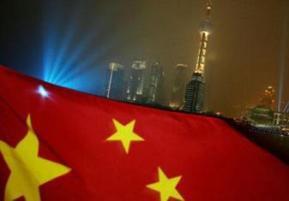 экономическая политика Китая