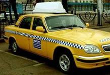 рынок такси