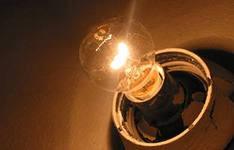 цены на электроэнергию будут расти