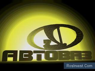 «АвтоВАЗ». История с приватизациями