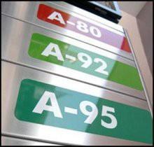 Мировые цены на бензин: мифы и реальность