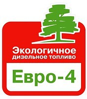 «Евро-2» оставят до 2013 года