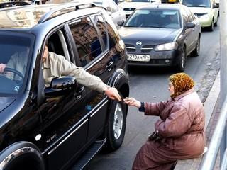 Сколько в России богатых и бедных