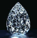 Самые дорогие алмазы в истории