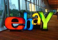 Самые дорогие лоты на аукционе eBay за ее историю