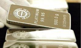 Платиновый спрос (Часть 1)