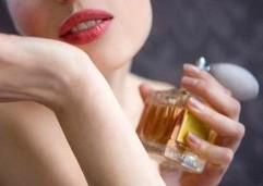Серая парфюмерия