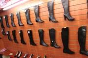 Интернет Магазины Обуви В Москве