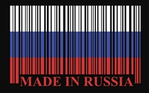 "Проект ""Made in Russia"""